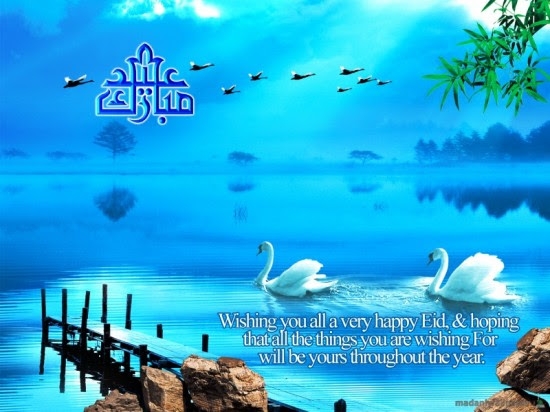 eid-happy-greeting-cards-2012-pictures-photos-2