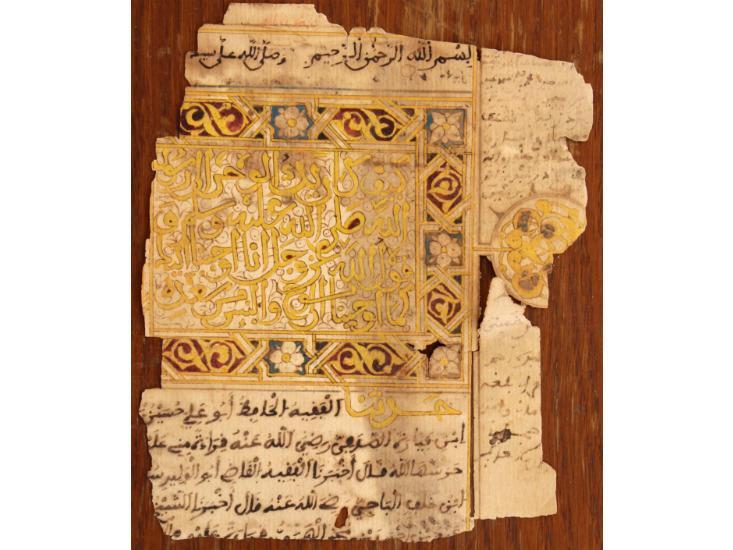 Timbuktu manuscript page