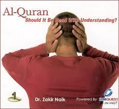 Recite or Read Al Quran