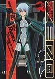 武装神姫ZERO 1 (電撃コミックス)