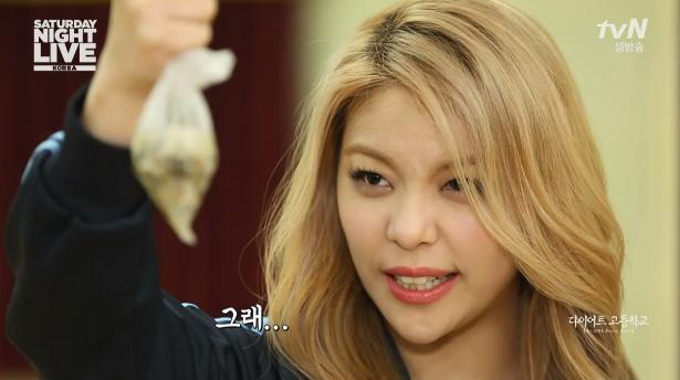 150228 Ailee tvN SNL Korea: Diet Middle School eng sub