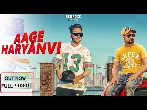 (Full VIDEO)आगे हरियाणवी | Aage Haryanvi  | MD KD | Desi Rock | Latest H...