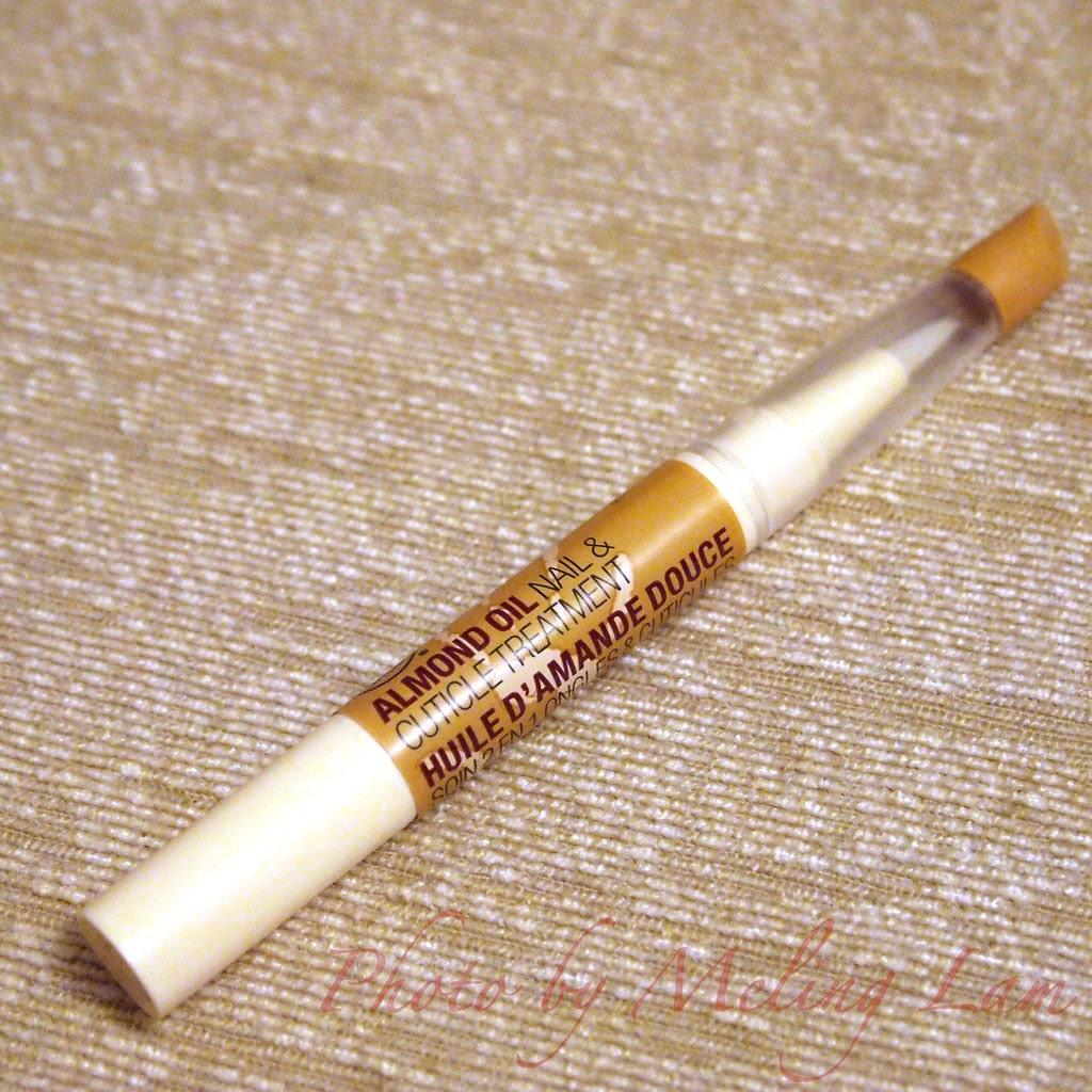 美甲 body shop almond oil cuticle oil