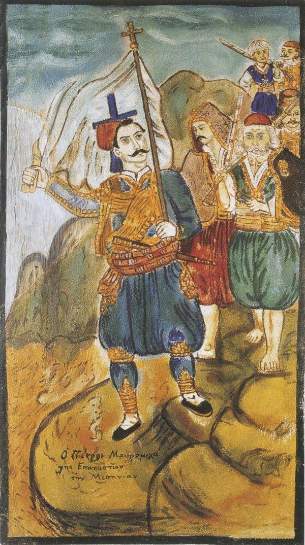 """""""Ο Πέτρος Μαυρομιχάλης επαναστατών την Μεσσηνίαν"""", νωπογραφία"""