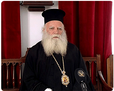 Επιστολή Σεβ. Μητροποίτου Κυθήρων κ. Σεραφείμ προς τον κ. Αντώνιον Σαμαράν