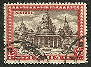 Brown-and-pink stamp depicting a temple
