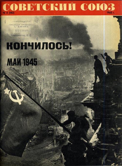 Sovetskly