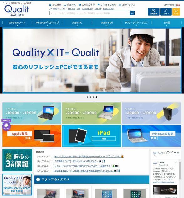 http://ascii.jp/elem/000/001/783/1783256/100_588x.jpg