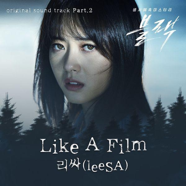 Lirik Lagu LeeSA - Like A Film