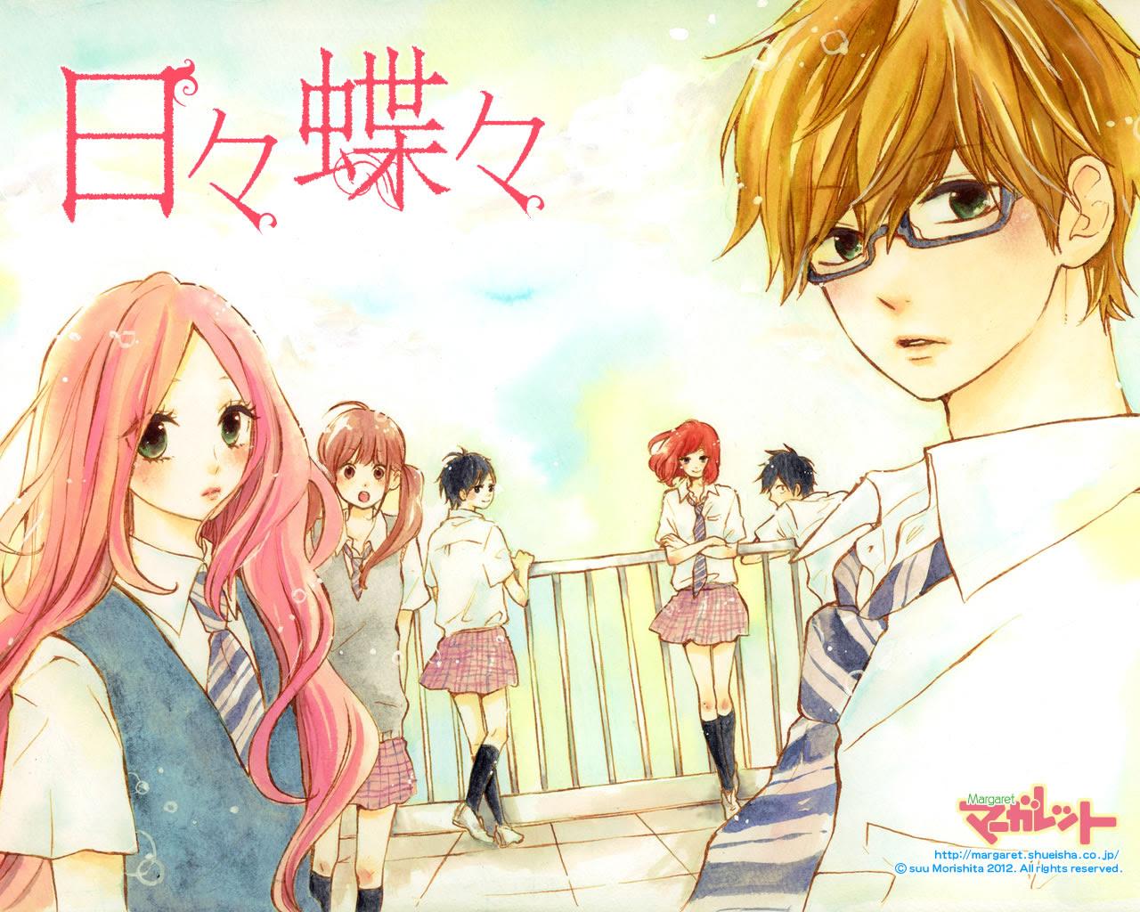 Shoujo Wallpapers For July 2012 Heart Of Manga