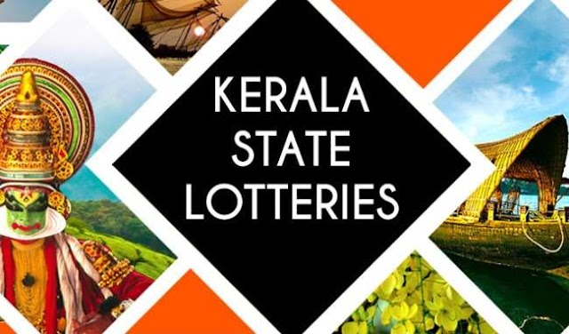 Kerala Lottery Result 2021: Nirmal NR-244 का रिज़ल्ट आएगा आज दोपहर 3 बजे से, पहला इनाम 70 लाख रुपये