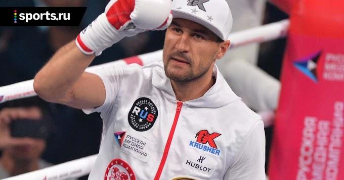 Сергей Ковалев провалил допинг-тестирование VADA. 30 января у него запланирован бой с Меликузиевым