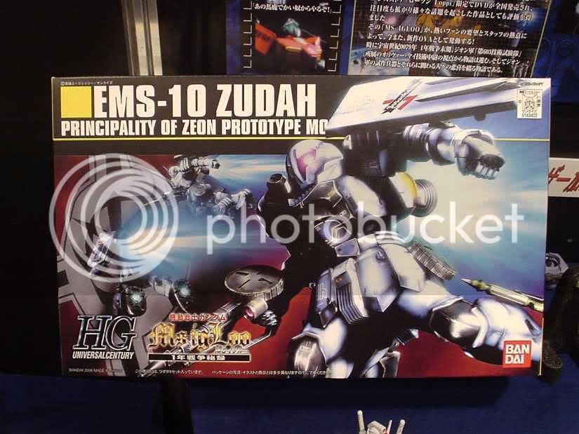 HGUC Zudah's box image
