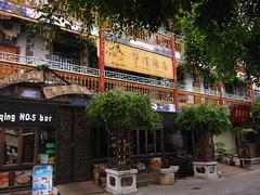 Beautiful hotel in Jianshui