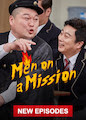 Men on a Mission - Season 2019