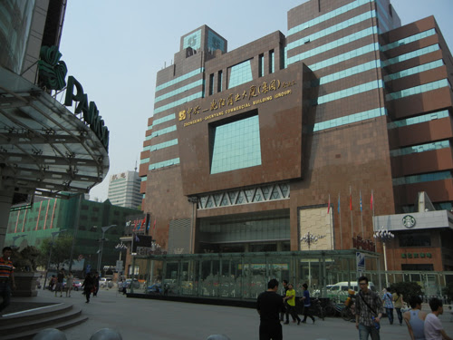 Department Store, Shenyang, China _ _ 0111
