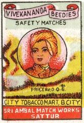 matchindia028