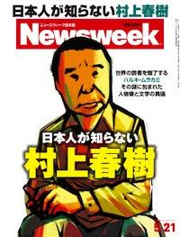2013.5.21号(5/14発売)