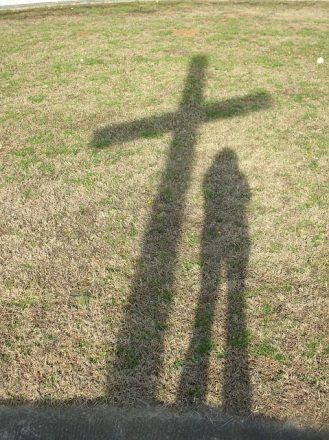 gods-shadow