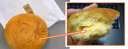 銀嶺冷やしクリームパン,松菱食品イベント,夏に冷たいデザート