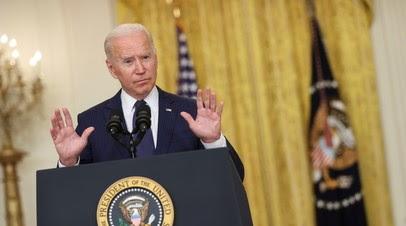 «Символический акт поддержки»: зачем Байден выделил Украине до $60 млн в качестве военной помощи