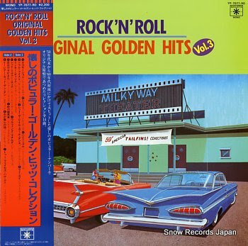 V/A rock'n' roll original golden hits vol.3