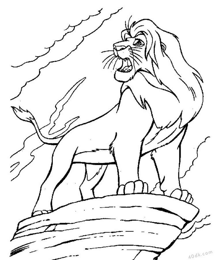 Aslan Kral Boyama Sayfası 7 40dk Eğitim Bilim Kültür Sanat