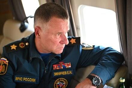 Senior Russian Minister Dies During DrillNEWS UPFRONT