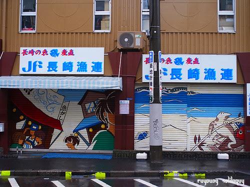 GXR_Tsukiji_32 (by euyoung)