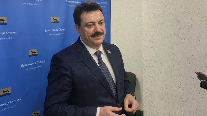 Комиссия назвала причины для отмены конкурса по выбору главы Сургута