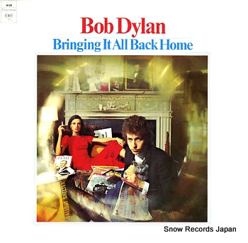 DYLAN, BOB bringing it all back home