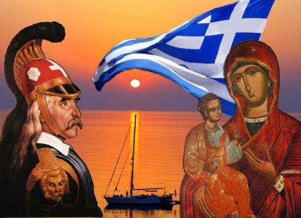 Η Πατρίδα «σε χέρια μαχαίρια» την ώρα που παίρνει τέλος ο Κανόνας της τουρκοκρατίας.