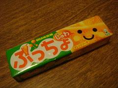 Orange Soda Puccho