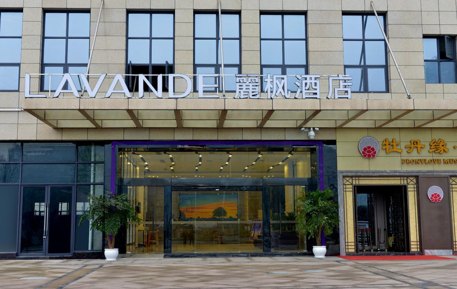 Lavande Hotel Neijiang Hanan Avenue Reviews