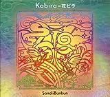 Kabira-花ビラ