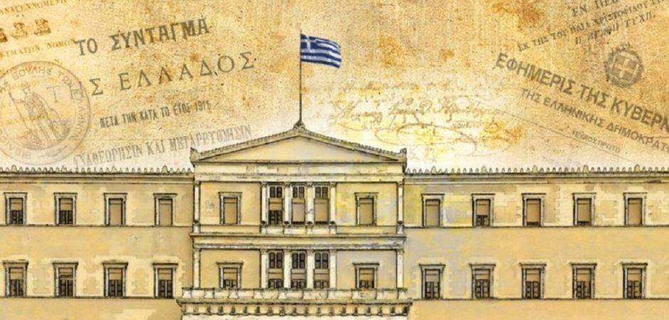 Αποτέλεσμα εικόνας για ΣΥΡΙΖΑ ΣΥΝΤΑΓΜΑ
