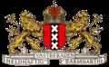 Brasão de armas de Amsterdão / Amsterdã