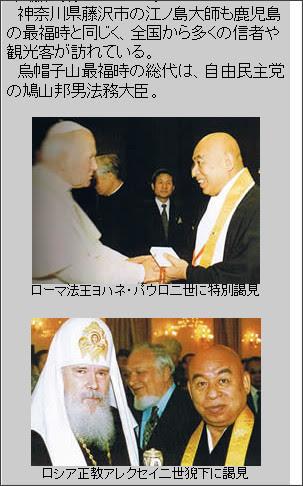 http://www.seinensya.org/katudo/soukai/07soukai.html