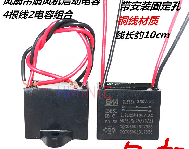 Ceiling Fan Capacitor 4 Wire
