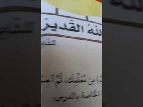 تحميل جميع اناشيد محمد المقيط mp3