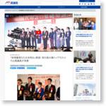 「保育園落ちた日本死ね」新語・流行語大賞トップ10入りで山尾議員が受賞 - 民進党