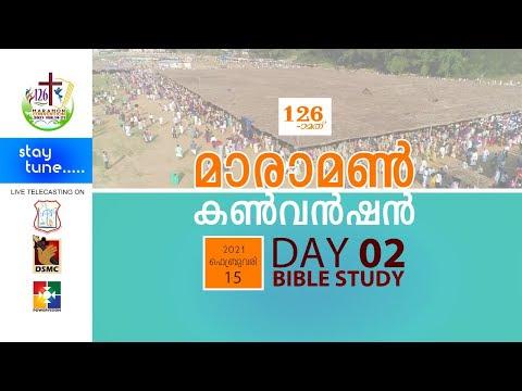 DAY 02 BIBLE STUDY | 126TH MARAMON CONVENTION