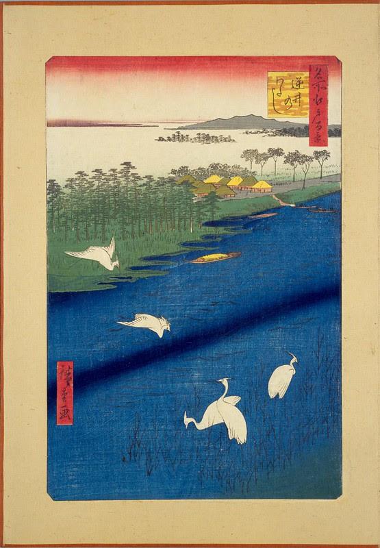 The Ferry at Sakasai