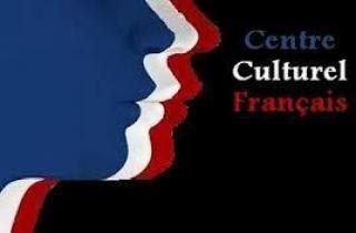حول الأدب المغربي المكتوب بالفرنسية