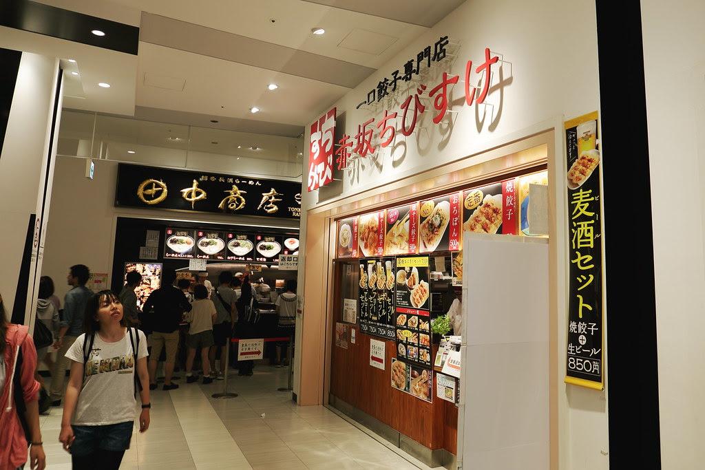 2013 Tokyo Food_317