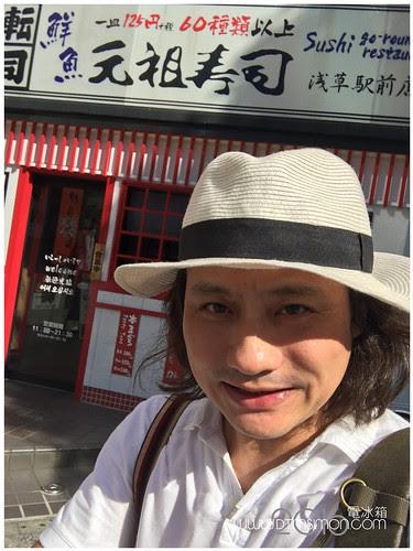 元祖壽司淺草店02.jpg