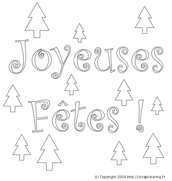 Carte De Voeux Joyeuses Fêtes Sapins