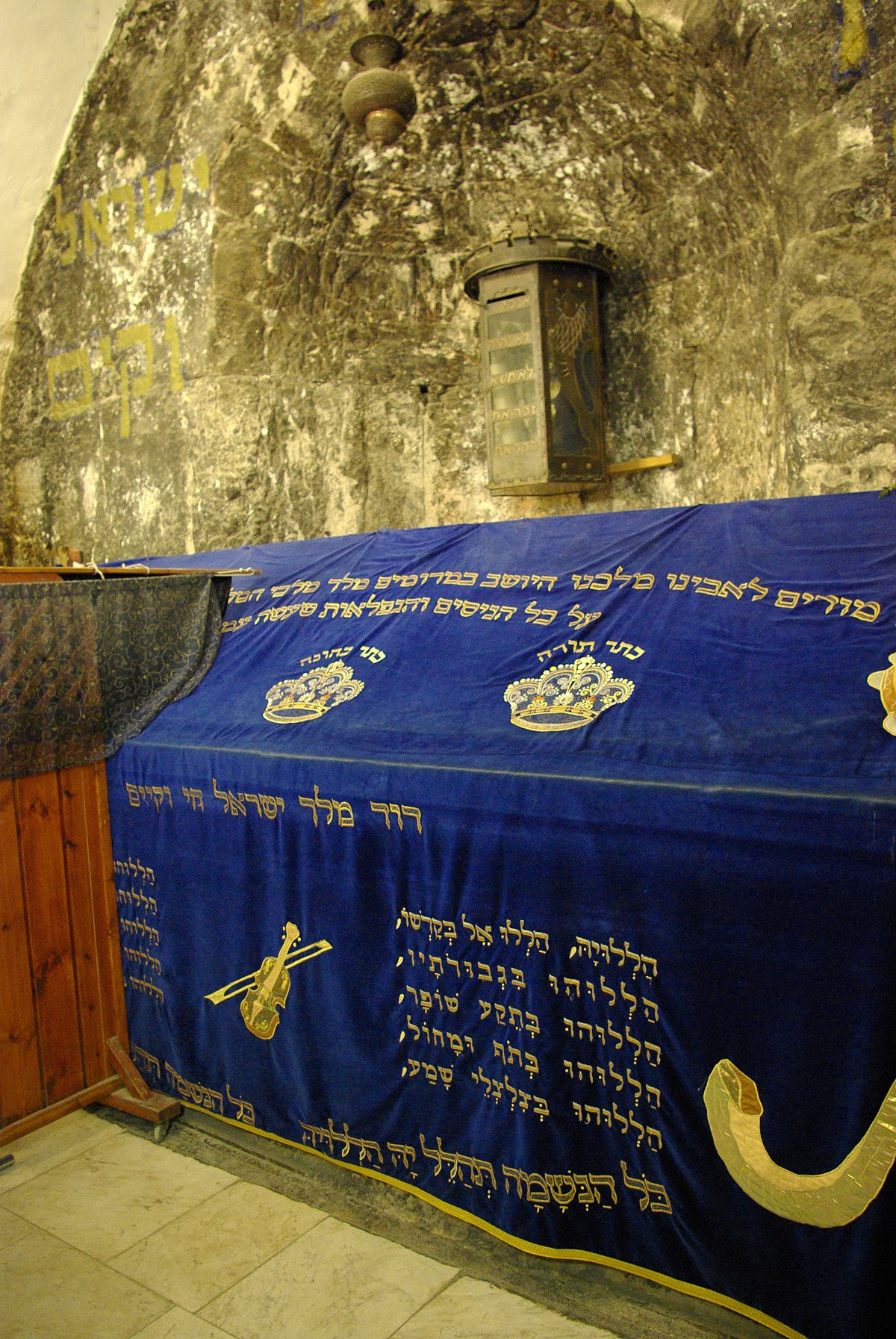 Jerusalem Tomb of David BW 1.JPG