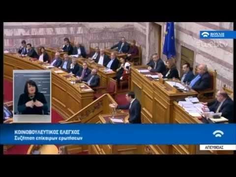 Αλ. Τσίπρας: «Πετύχαμε έντιμο συμβιβασμό» είπε για το Eurogroup της 20ης Φεβρουαρίου (vid)
