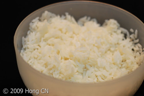 Overnight Rice from Refrig (recommended)
